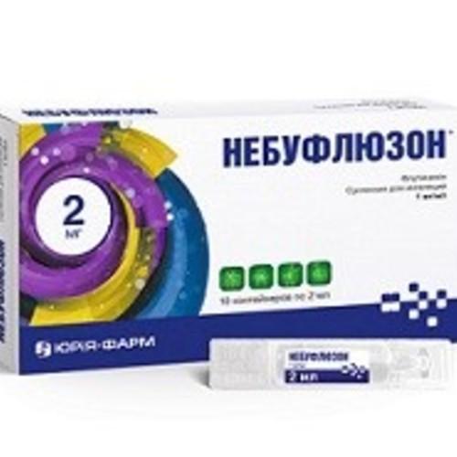 НЕБУФЛЮЗОН СУСП. 1,0МГ/МЛ 2МЛ №10 купить в Харькове