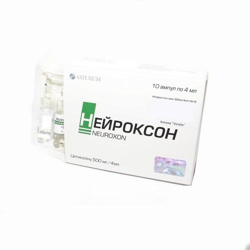 НЕЙРОКСОН АМП. 500МГ/4МЛ №10 купить в Житомире
