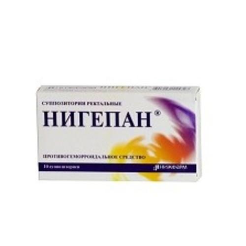Нигепан свечи N 10 купить в Харькове