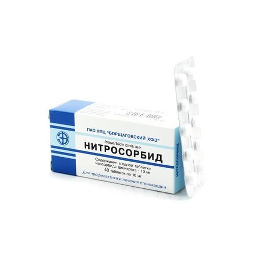 НІТРОСОРБІД ТАБ. 0,01Г №40 купити в Житомире