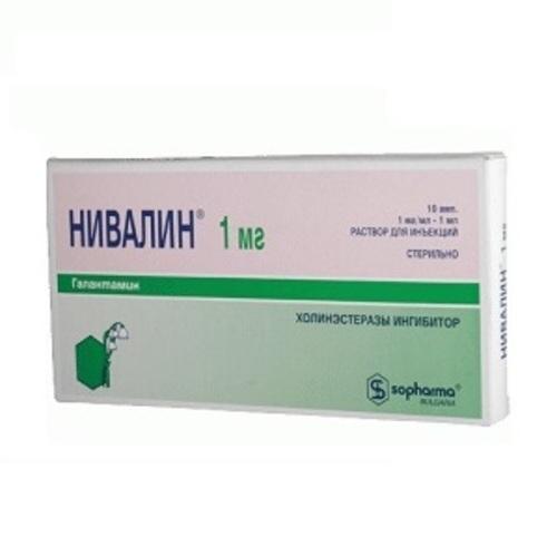 НИВАЛИН АМП. 1МГ/1МЛ №10 купить в Броварах