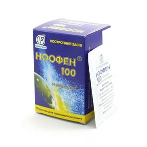 НООФЕН 100 ПОР. 100МГ/ДОЗА ПАК. №15