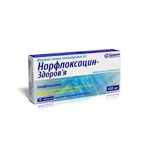 НОРФЛОКСАЦИН-ЗДОРОВЬЕ ТАБ. 0,4Г №10 купить в Харькове