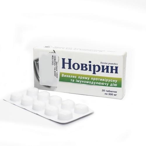НОВИРИН ТАБ. 500МГ №20 купить в Славутиче