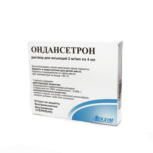 ОНДАНСЕТРОН АМП. 2МГ/МЛ 4МЛ №5 купить в Харькове