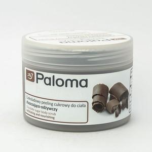 PALOMA Скраб Шоколад сахарный SPA