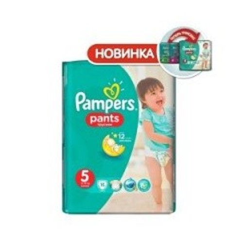 Памперси Дит. підгуз.-трусики Pants Junior (12-18кг) Мікро уп. №15 купити в Броварах