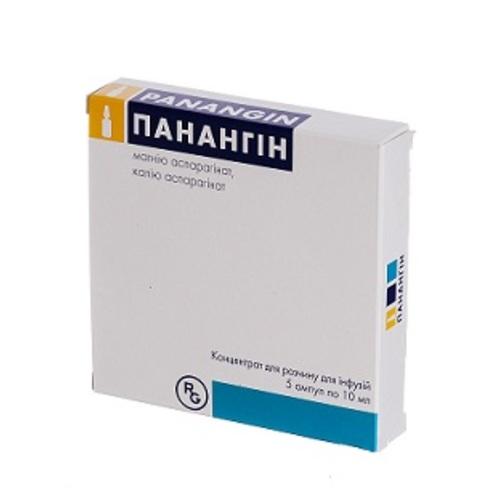 ПАНАНГИН АМП. 10МЛ №5 купить в Харькове