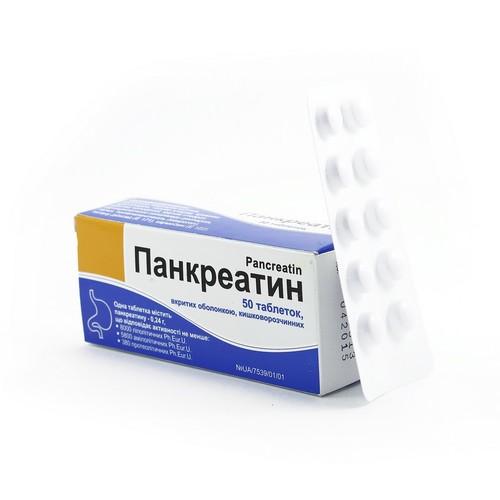 ПАНКРЕАТИН ТАБ. 0,24Г №50 купить в Броварах