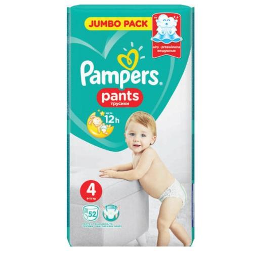 ПАМПЕРС Дет. подгуз.-трусики Pants Maxi (9-15кг) Джамбо №52 - фото 1 | Сеть аптек Viridis