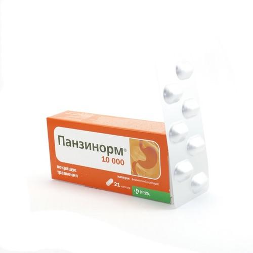 ПАНЗИНОРМ 10000 КАПС. №21 купить в Славутиче