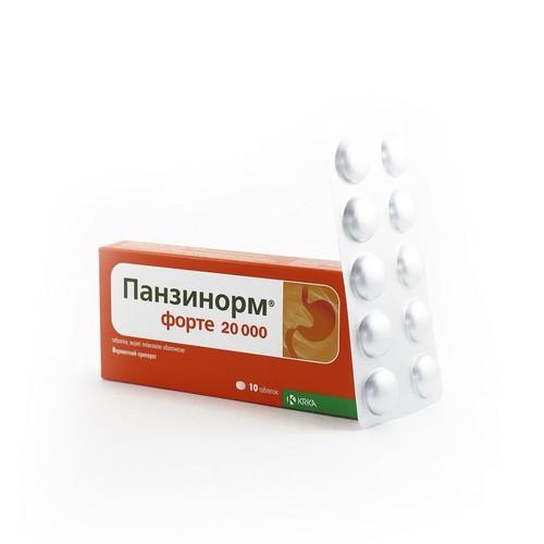 ПАНЗИНОРМ ФОРТЕ 20 000 ТАБ. №10 купить в Харькове