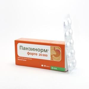ПАНЗИНОРМ ФОРТЕ 20 000 ТАБ. №30