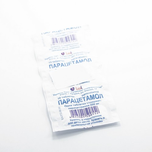 ПАРАЦЕТАМОЛ ТАБ. 0,2Г №10 купить в Житомире