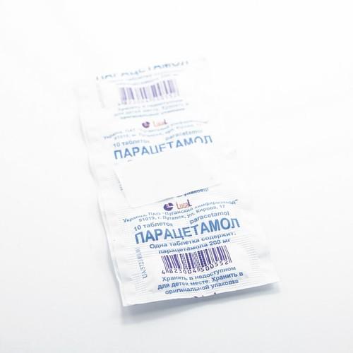 ПАРАЦЕТАМОЛ ТАБ. 0,2Г №10 купить в Броварах