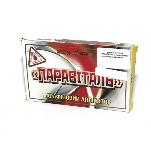 ПАРАВИТАЛЬ' парафиновый аппликатор' 2 салфетки купить в Киеве