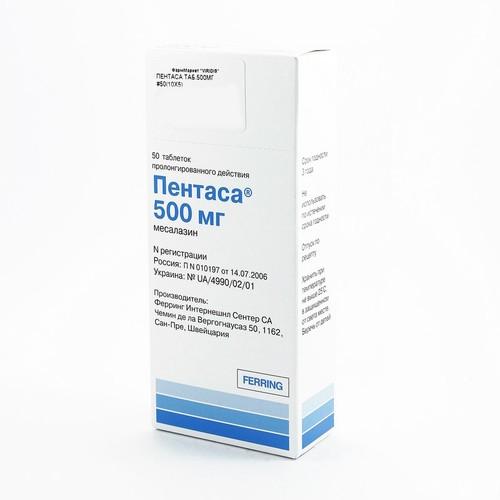 ПЕНТАСА ТАБ. 500МГ №50 купить в Харькове