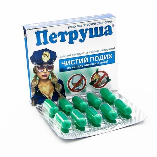 ПЕТРУША КАПС. №10 купить в Киеве