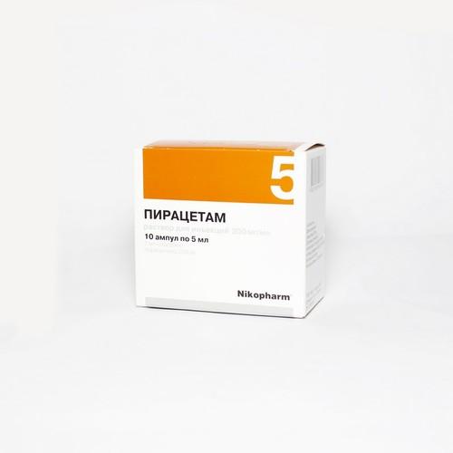 ПИРАЦЕТАМ АМП.20% 5МЛ №10 купить в Броварах