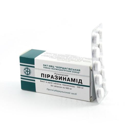 ПИРАЗИНАМИД ТАБ. 500МГ №50