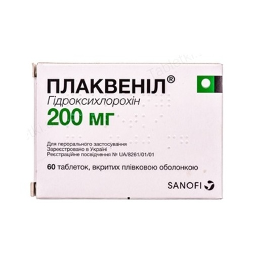 ПЛАКВЕНІЛ ТАБ. 200МГ №60 ПДВ - фото 1 | Сеть аптек Viridis