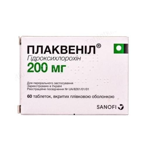 ПЛАКВЕНІЛ ТАБ. 200МГ №60 - САНОФІ-АВЕНТІС - фото 1 | Сеть аптек Viridis