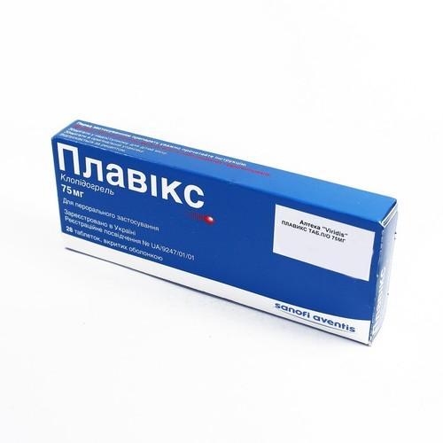 ПЛАВІКС ТАБ. 75МГ №28 купити в Славутиче
