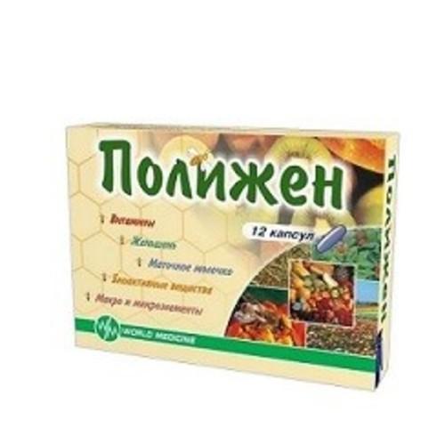 ПОЛИЖЕН КАПС. №12 купить в Харькове