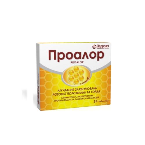 ПРОАЛОР ТАБ. №24 купить в Житомире