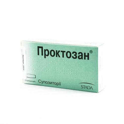 ПРОКТОЗАН СУПП. №10 купить в Киеве