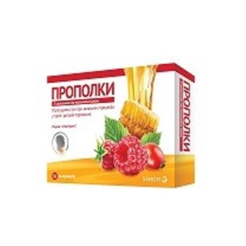 ПРОПОЛКИ ЛЕД.ШИПОВНИК+МАЛИНА №16 купить в Харькове