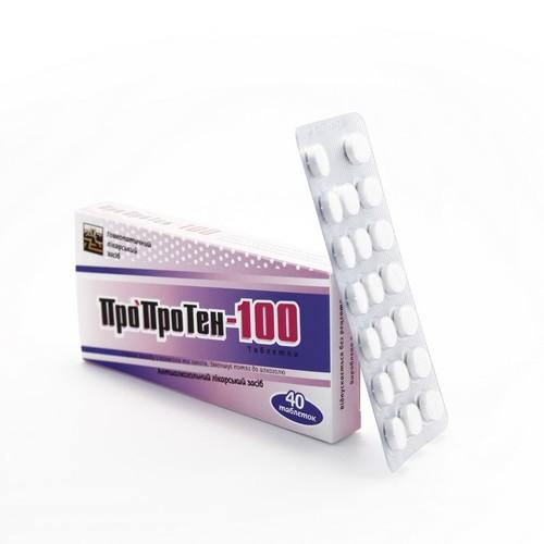 ПРОПРОТЕН-100 ТАБ. №40 купить в Ирпене
