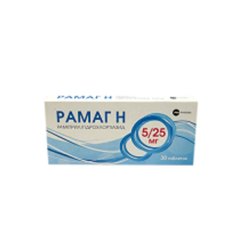 РАМАГ Н ТАБ. 5МГ/25МГ №30 купити в Харкові