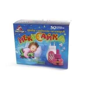 РАПТОР Некусайка для детей комплект прибор + жидкость 30 ночей
