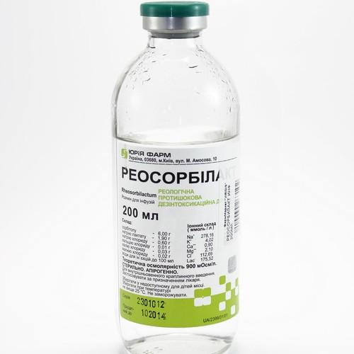 РЕОСОРБІЛАКТ Р-Н Д/ІНФ. 200МЛ купити в Киеве