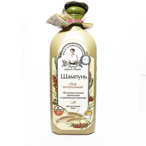 РЕЦЕПТИ БАБУСІ АГАФІЇ Шампунь  для волосся Збір Живильний 350мл купити в Житомире