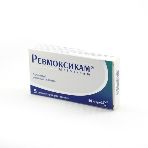 РЕВМОКСИКАМ СУПП. РЕКТ. 15МГ №5 купить в Житомире
