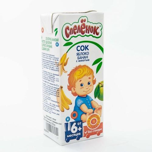САДЫ ПРИДОНЬЯ Спеленок Сок яблоко-банан,200мл купить в Броварах