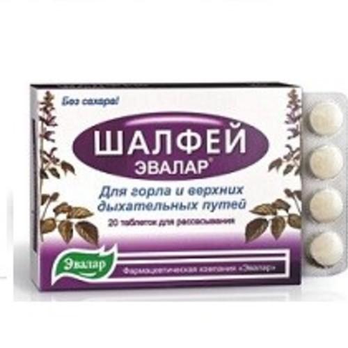 ШАЛФЕЙ ЭВАЛАР ТАБ. 0,55Г №20