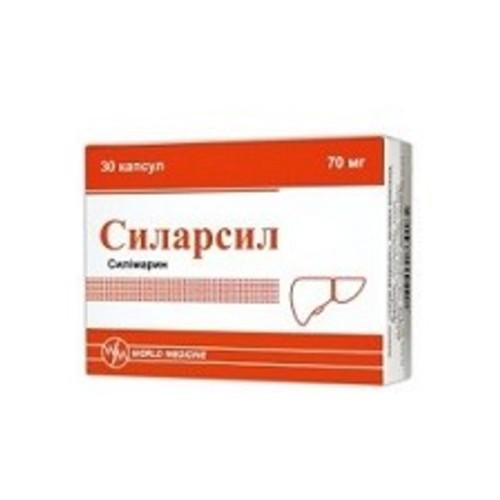СИЛАРСИЛ КАПС. 70МГ №30