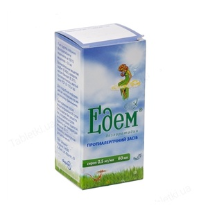 ЕДЕМ СИРОП 0,5МГ/МЛ 60МЛ