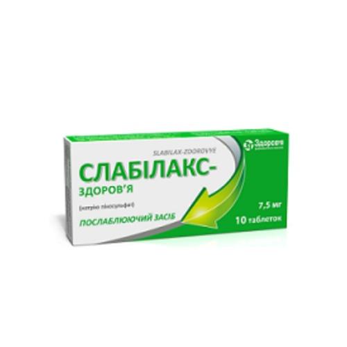 СЛАБИЛАКС-ЗДОРОВЬЕ ТАБ. 7,5МГ №10