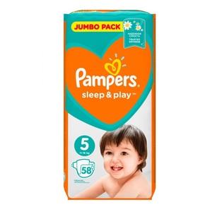 ПАМПЕРС Дет. подгуз. S&P Junior (11-16кг) Джамбо №58