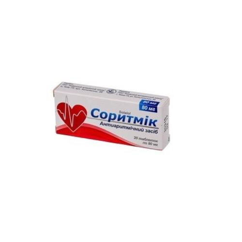 СОРИТМИК ТАБ. 0,08Г №20 - фото 1 | Сеть аптек Viridis