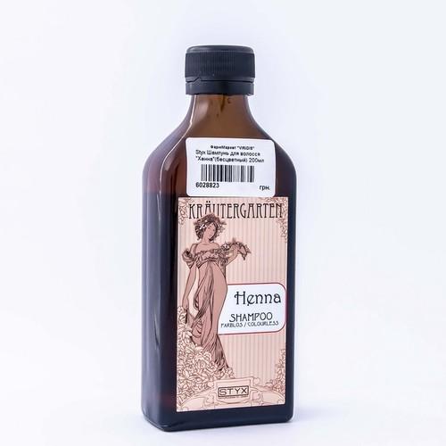 СТИКС Шампунь д/волос Хенна красный укрепляющий, от выпадения волос 150мл