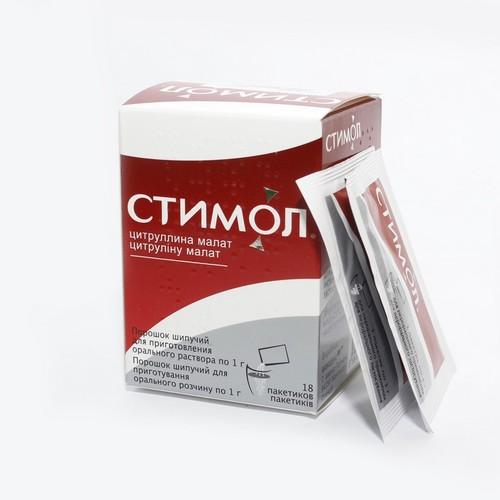 СТИМОЛ 1Г ПАК. №18 купить в Славутиче