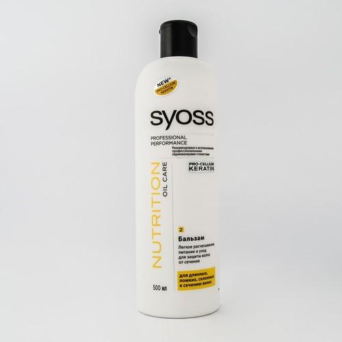 Syoss Бальзам NUTRITION OIL для довгого та посіч.вол. 500мл.