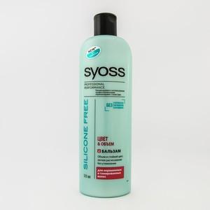 Syoss Бальзам Silicone Free Колір&Об'єм д/вол.500мл.