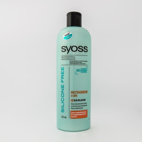 Syoss Бальзам Silicone Free Відновлення&Сила д/вол.500мл.