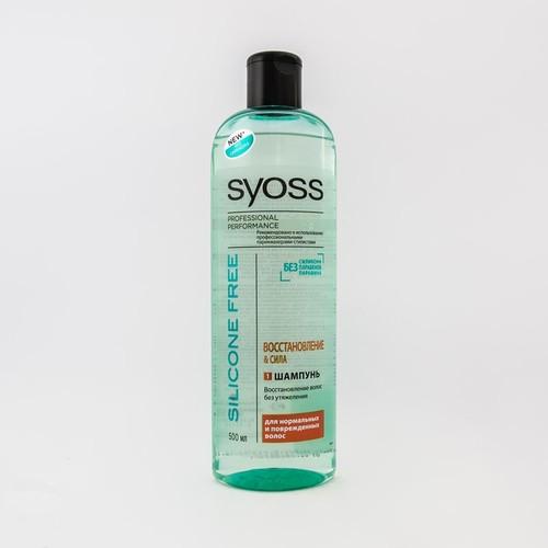 Syoss Шампунь Silicone Free Відновлення&Сила д/вол.500мл. купити в Ирпене